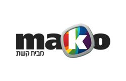 Mako 16.03.09