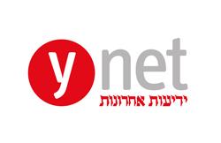 Ynet 09.05.10