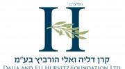 HU_Logo_COLORS_F