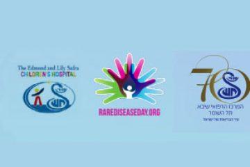 הכנס השישי לציון יום המחלות הנדירות הבינלאומי